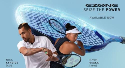 Yonex E-Zone rackets